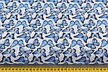 "Лоскут ткани ""Бабочки Морфо"" синие на белом №2219а, размер 49*80 см, фото 3"