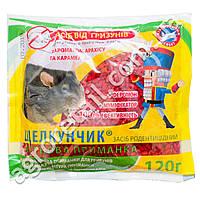 Родентицид Щелкунчик зерно с карамельным привлекателем 120 г