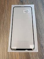 Защитное стекло Full Glue для Huawei P Smart Z Черное 5D