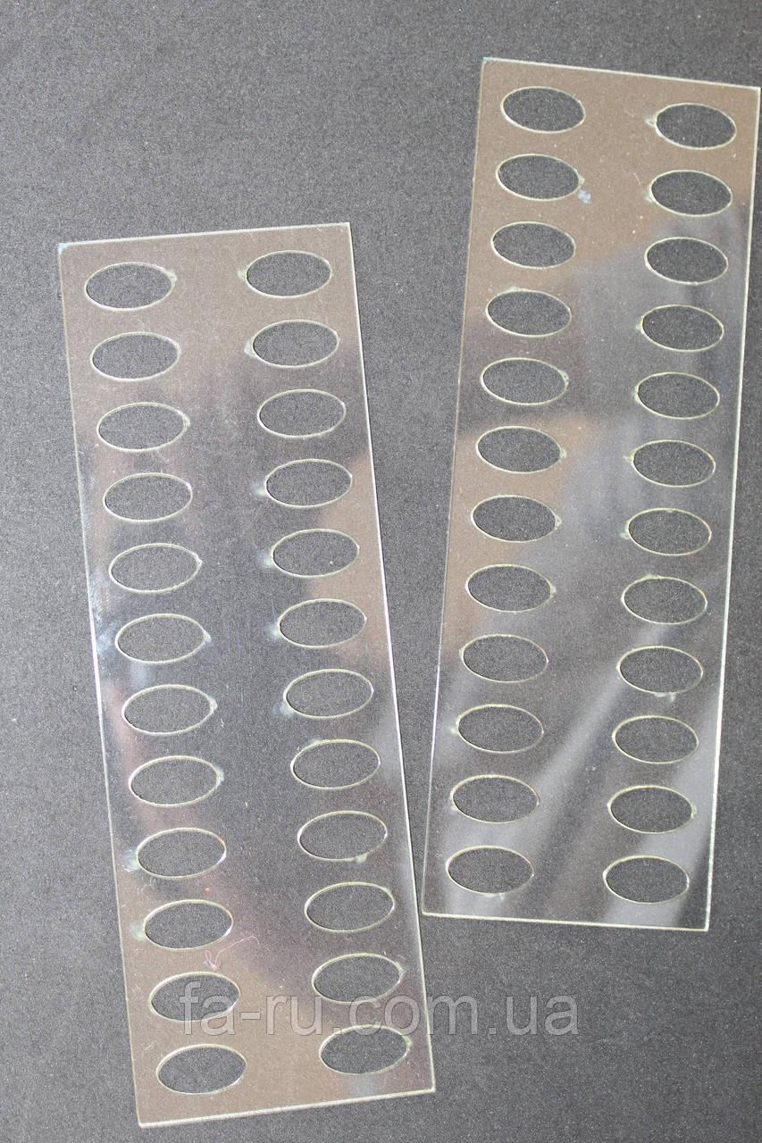 Органайзер акриловый для мулине прозрачный, 24 места. Размер общий 135*45 мм, толщина - 0,5мм