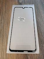 Защитное стекло Full Glue для Huawei Honor 10i Черное 5D
