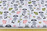 Лоскут ткани с енотами, совами и розовыми белочками, №1196, размер 31*80 см, фото 3