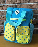 Рюкзак детский для учебы и прогулок (школьный портфель для ребенка) голубой + желтый