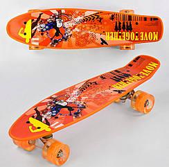 Скейт Р 13222 Пенни борд Best Board 74537 оранжевый
