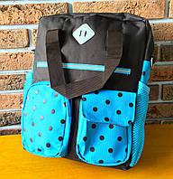 Рюкзак детский для учебы и прогулок (школьный портфель для ребенка) синий + темно-коричневый