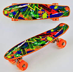 Скейт Р 12305 Best Board 74495 оранжевый
