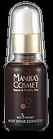 La Sincere Manuka's Cosmet Эссенция омолаживающая 30 мл Moist Repair Essence 15+ Bee Honey MC91