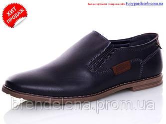 Туфли для мальчиков Paliament  р 38-41(0057-00)