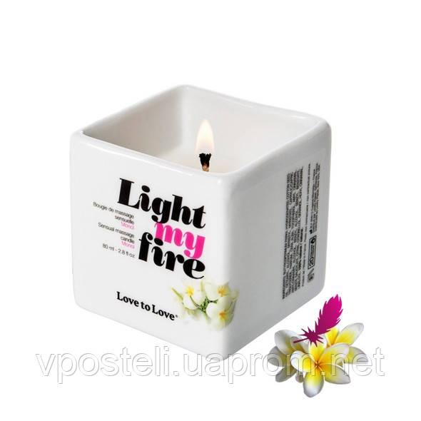Массажная свеча Love To Love Light my Fire