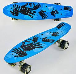 Скейт Р 10960 Best Board 74539 голубой