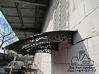 Металлический сборный козырёк Dash'Ok Стиль (2,05М * 1М) с монолитным поликарбонатом 4 мм