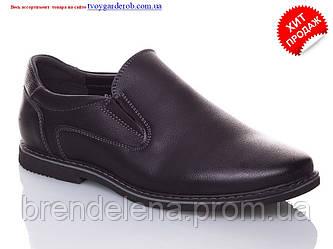 Туфли для мальчиков Paliament  р 36-41(0058-00)