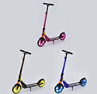 Детский самокат best scooter