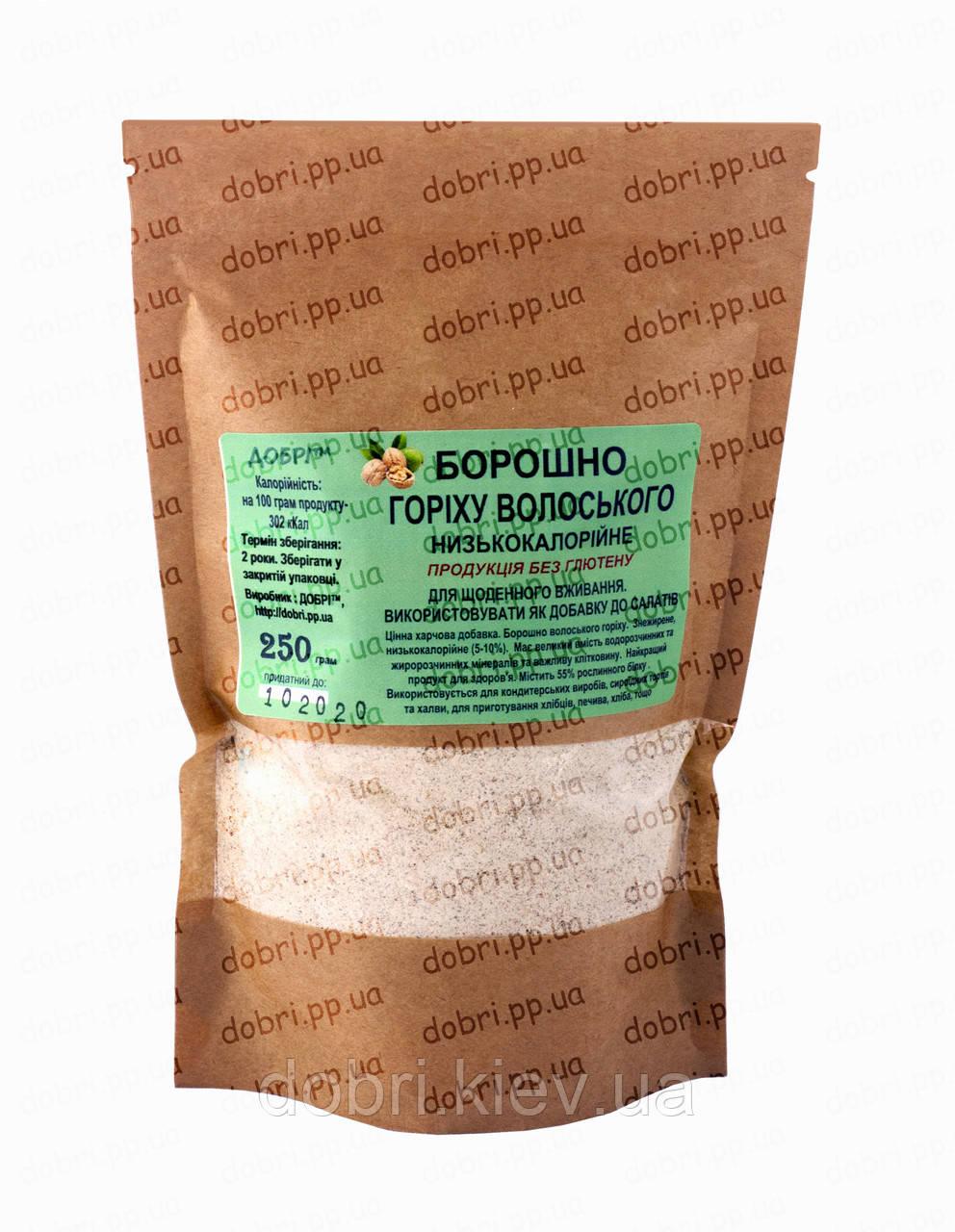 Мука грецкого ореха (250 гр)
