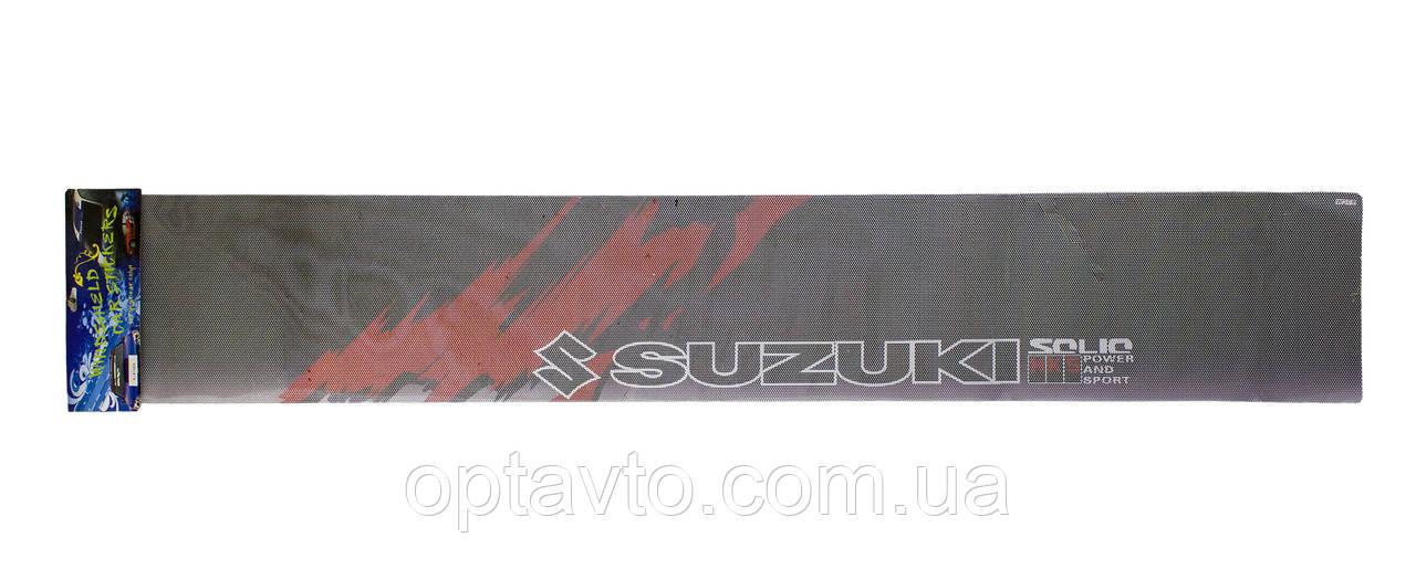 Наклейки автомобильные на лобовое или заднее стекло /130 см*20 см/ SUZUKI