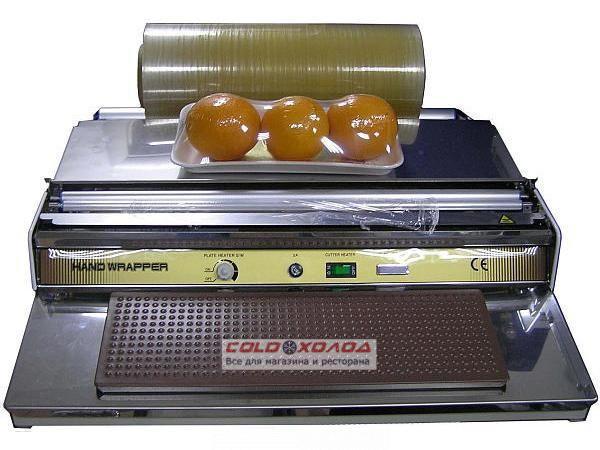 Горячий стол HW-450 для упаковки стретч-пленкой