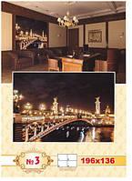 Фотообои Ночной мост № 3 -136*196 см