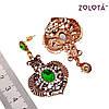 Набір з зеленими і білими фіанітами(куб. цирконієм), (підвіска на ланцюжку, сережки), НБ00291 (1), фото 3