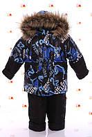 Детский зимний комбинезон Синий Chicago ( куртка +полукомбинезон)