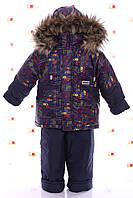 Детский зимний комбинезон Синие машинки( куртка +полукомбинезон)