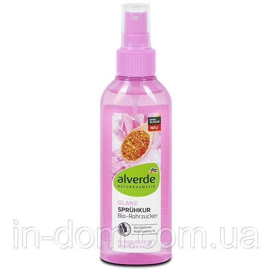 Alverde Glanz Sprühkur Bio-Rohrzucker Лечение тусклых и ломких волос тростниковым сахаром 150 мл