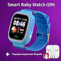 Детские наручные часы Smart Q80