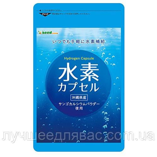 Капсулы водорода - Мощный антиоксидант – защита от окисления организма (болезней и старения)на 90 дней Япония