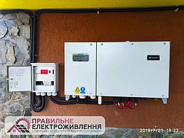 Мережева СЕС 30 кВт у м. Мостиська  3