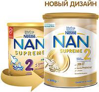 Смесь Nestle NAN Supreme 2 с олигосахаридами с 6 месяцев 800 г