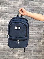 Рюкзак темно Синий 020