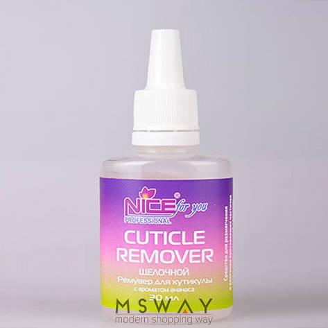 NICE Ремувер для кутикулы Cuticle Remover флакон 30ml ананас, фото 2