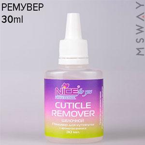 NICE Ремувер для кутикулы Cuticle Remover флакон 30ml ананас