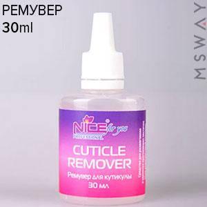 NICE Ремувер для кутикулы Cuticle Remover флакон 30ml без запаха, фото 2
