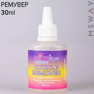 NICE Ремувер для кутикулы Cuticle Remover флакон 30ml лимон, фото 2