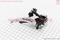 Перекидка цепи передняя с универсальной тягой, крепл. 31,8/34,9мм, под шатун 42T, FD-TY500
