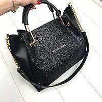 Красивая сумка для женщин