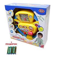 Музыкальный детский руль. Игрушка маленький водитель