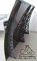 Металлический сборный козырёк Dash'Ok Хайтек(1,5М * 1М) с монолитным поликарбонатом 4 мм