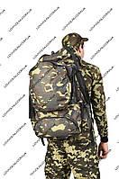 Рюкзак  для походов камуфляж 80л