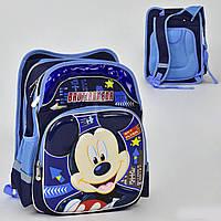 Школьный рюкзак синий, Микки Маус  (2 отделения, 4 кармана, спинка ортопедическая)
