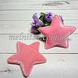 """Объемная аппликация-патч """"Звезда"""",  1 шт., 5,5 см,  велюр, цвет розовый, фото 2"""