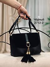 Невелика сумка через плече, фото 2