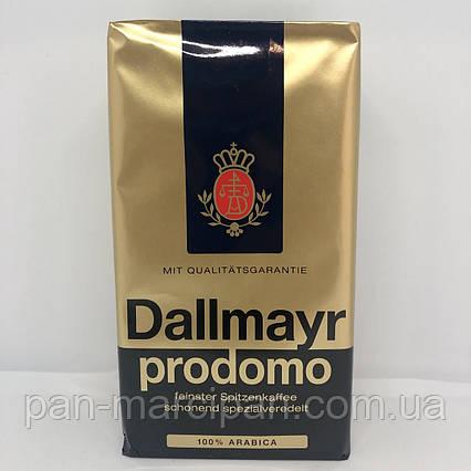 Кава мелена Dallmayr prodomo 100% арабіка 500 г