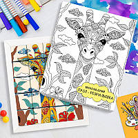 "Шоколадный набор-разукрашка  Shokosmile ""Жирафа"" 100 г"