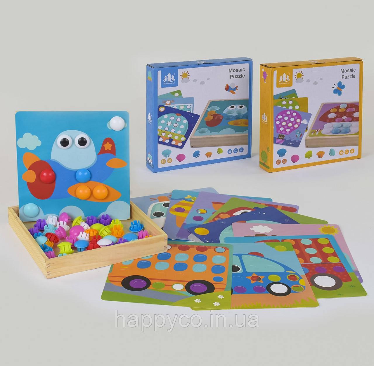 Деревянная Мозаика пазл , 10 платформ 50 элементов , детская игрушка