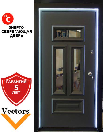 Биометрические Двери C Терморазрывом. Электронный Кодовый Замок