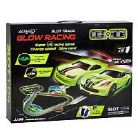 Автотрек Glow Racing JJ 86-2