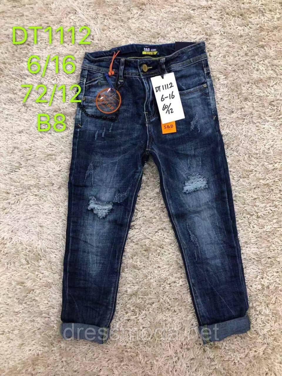 Джинсовые брюки для мальчиков S&D 6-16 лет