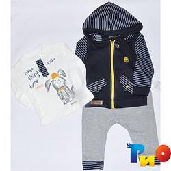 Детский костюм  (кофта,батник, штанишки), трикотажный,  для мальчиков размер 9-12-18 мес. (3 ед в уп)
