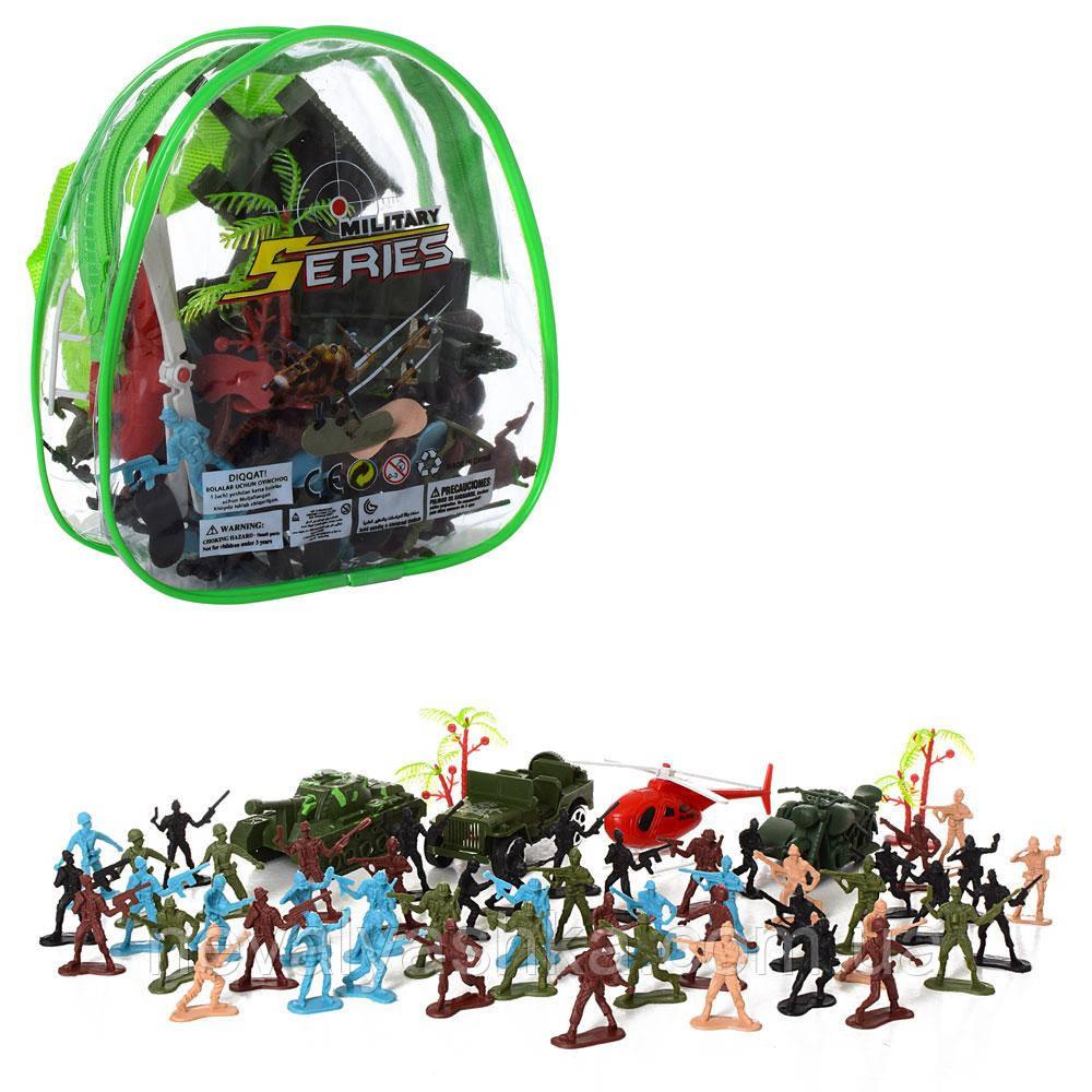 Комбат РЮКЗАК, Военный Игровой Набор, Солдатики транспорт, в рюкзаке SH450 009638